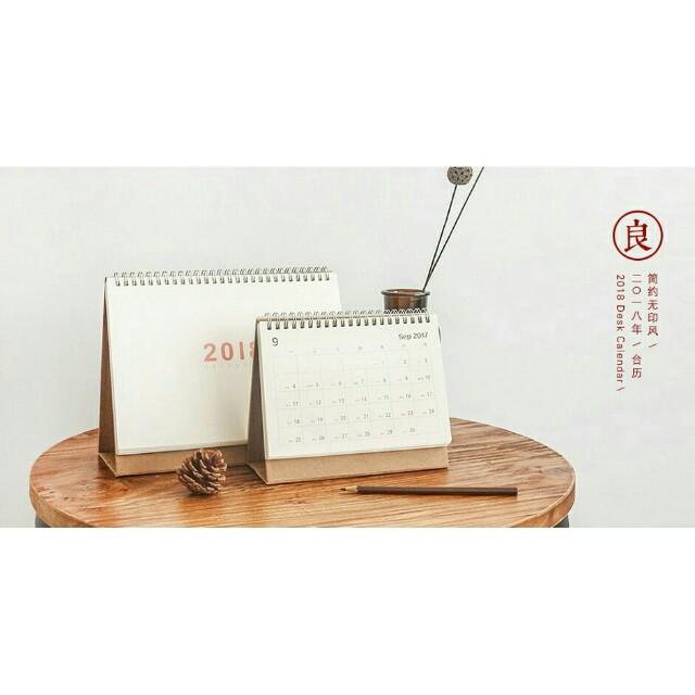 MUJI STYLED - Desk Calendar 2018