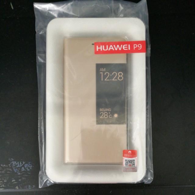 #MidNovember50 Original Huawei P9 Flip cover
