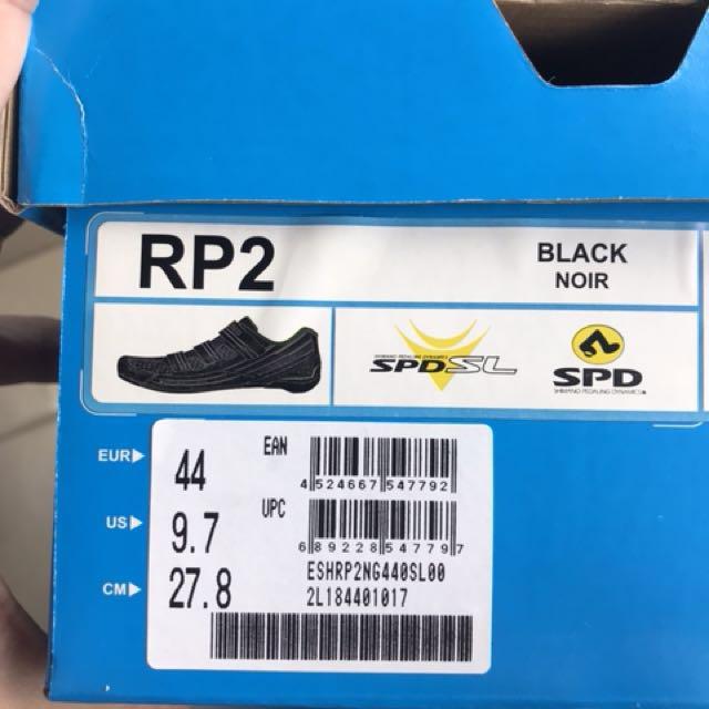 Shimano RP2 shoes