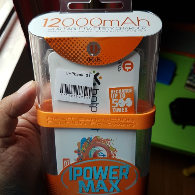 UPLUS IPOWERMAX 12000mAh powerbank