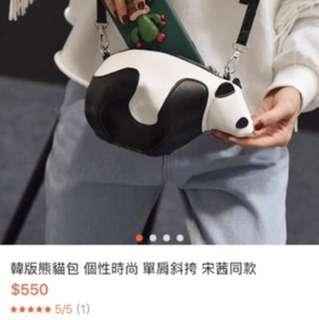 熊貓小包 🐼