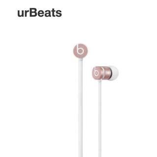 Beats earphone / headphone