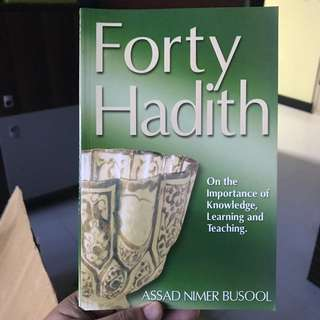 (PO) Forty Hadith