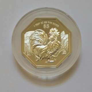 2017 Singapore Luner Rooster 1 OZ Fine Silver Proof Coin.