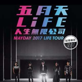 For Sale: VIP row 7 Pair Ticket Mayday Concert 五月天演唱会