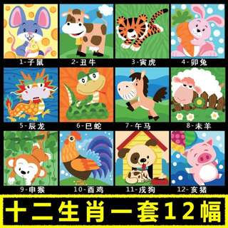 Painting by numbers- animals, horoscope