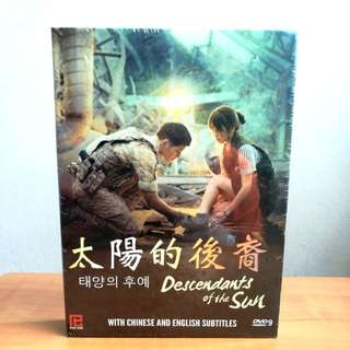 Descendants of the sun DVD
