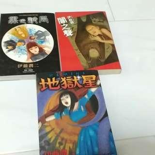 Junji Ito Horror Manga and Soccer Manga (Both Mandarin)