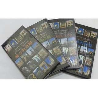 【DVD】《世界文明遺產》《歷史的印痕/失落的文明/遺落的輝煌/遠古的奇蹟/合售4套共16片<全新>