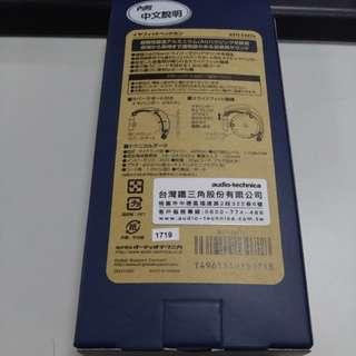日本鐵三角頂級耳機