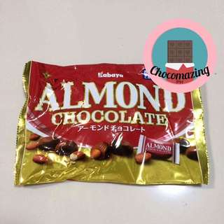 Kabaya Almond Chocolate