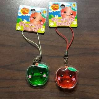 Apple Jelly key chain (Brand New)
