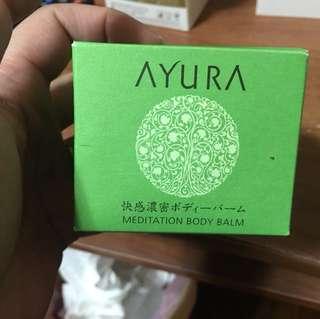 AYURA冥想甦活漾體膏(含運)