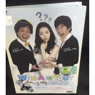 Who Are You Korean TV Drama (DVD Box Set) (Original)