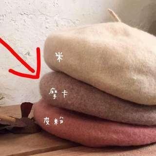 🚚 100%羊毛貝蕾帽(摩卡)