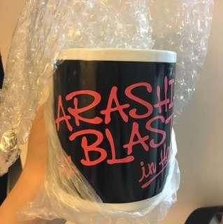 Arashi 水杯