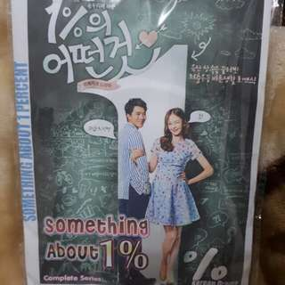 Something about 1% (Complete series - 3 cds)