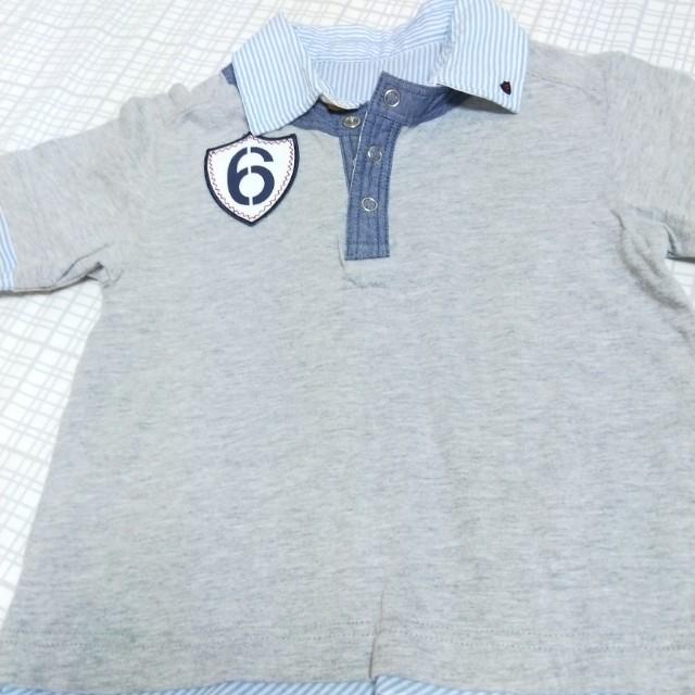 麗嬰房假兩件式襯衫