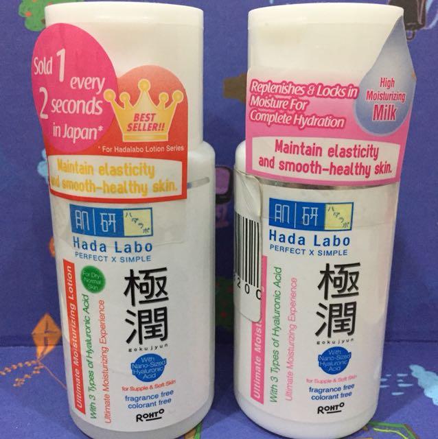 Hada labo ultimate moisturizing lotion & ultimate moisturizing milk