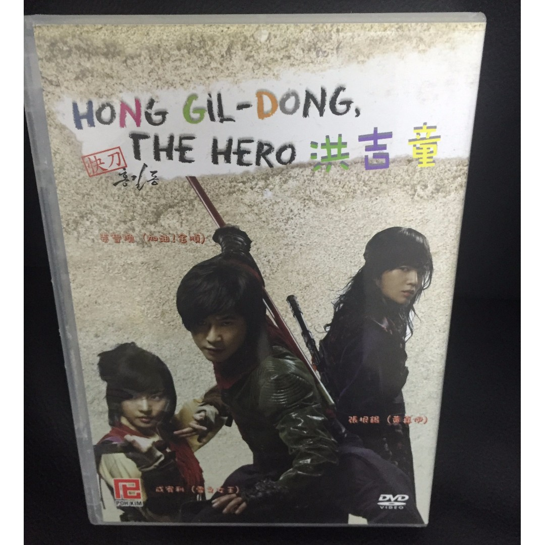 Hong Gil-Dong the Hero Korean TV Drama (DVD Box Set) (Original)