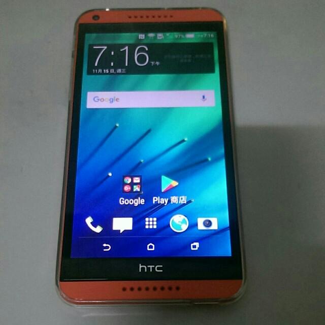 HTC_D816x
