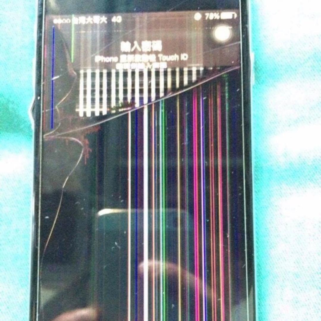 收你壞掉不要用的iphone