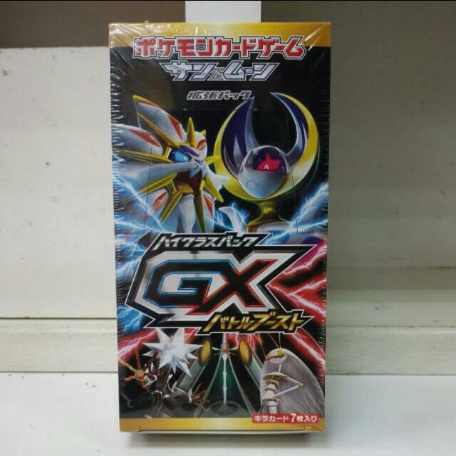 Pokemon TCG SM4+ GX Battle Boost (Jap) ($8 Per Pack) ($75 Per Box Of 10 Pack)