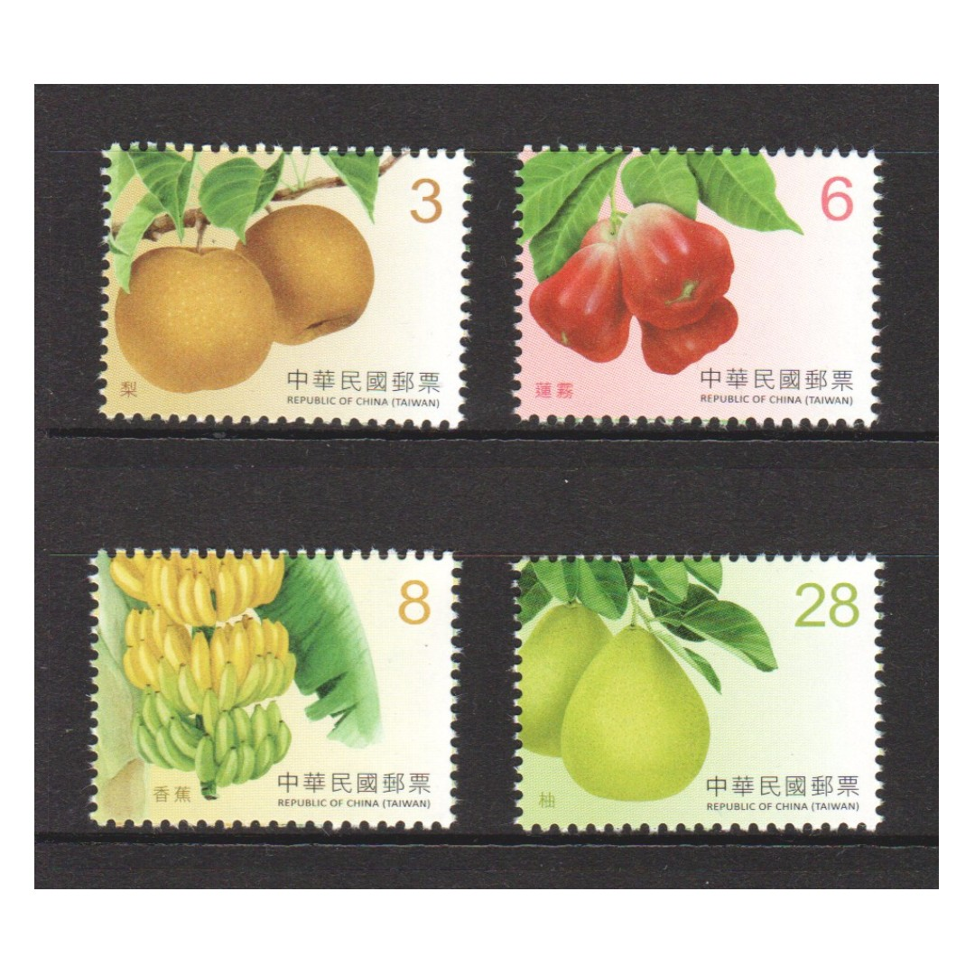 REP  OF CHINA TAIWAN 2017 FRUITS IV HIGHER VALUE COMP  SET OF 4 STAMPS IN  MINT MNH UNUSED CONDITION