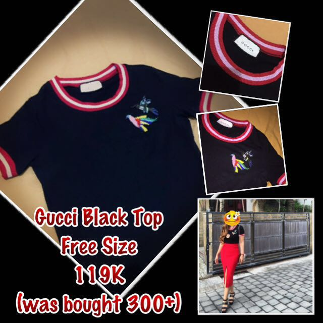 [RE-priced] GUCCI Black Top