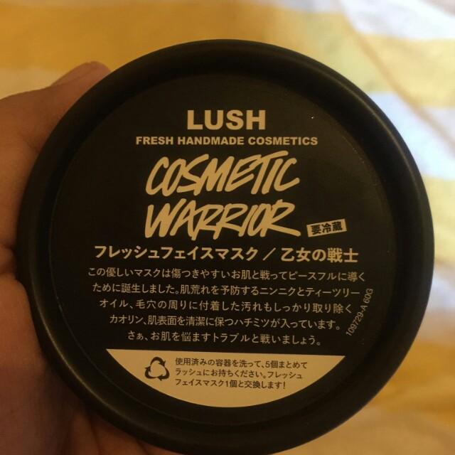 Share in jar lush cosmetic warrior