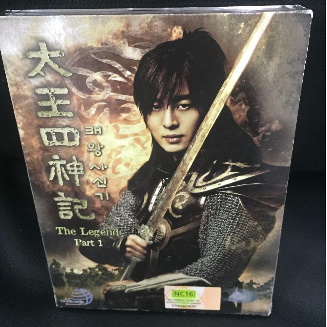 The Legend Part1 Korean TV Drama (DVD Box Set) (Original)