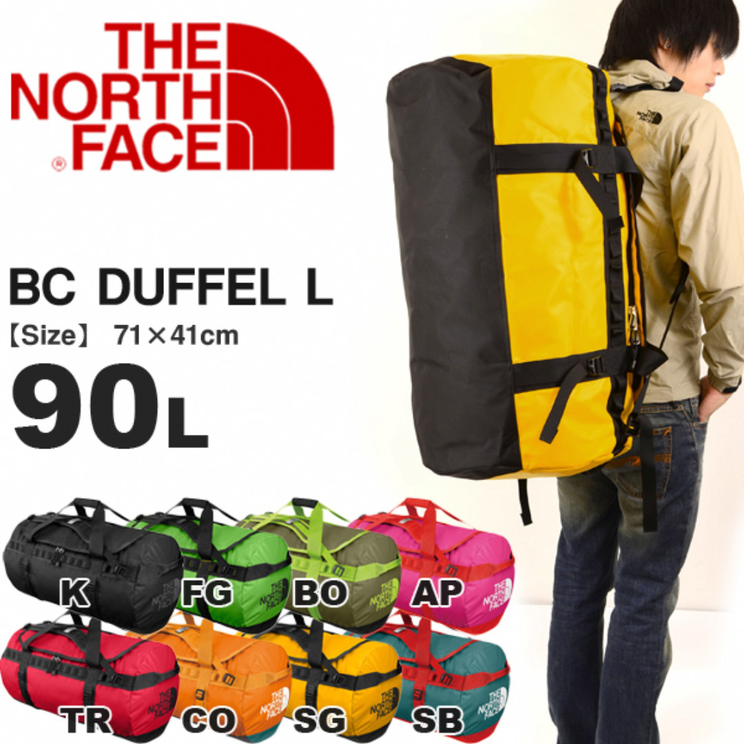 north face base camp l