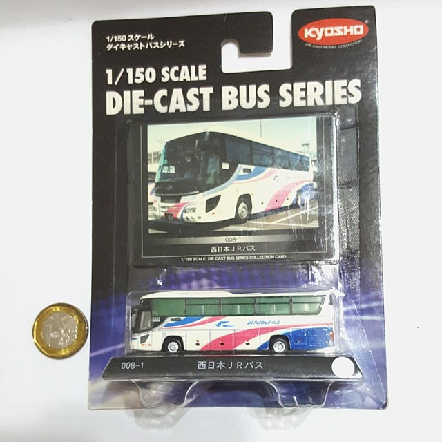 ⚠️w/ Paint Chip⚠️ 1/150 Kyosho Diecast Bus