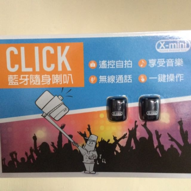 X Mini Click (Package)