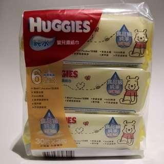 全新 Huggies 純水嬰兒濕紙巾 一袋 3 包