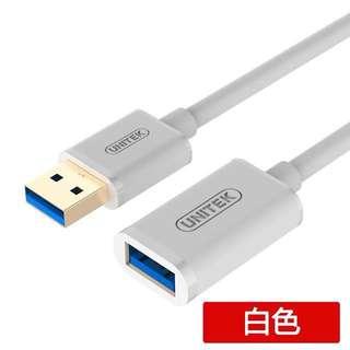 UNITEK USB 3.0 升級版延長線 0.5M