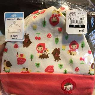 含運🎊新生兒帽子