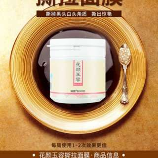 Dr Hancy Peel Off Miracle Mask 120g - Christmas Promotion!