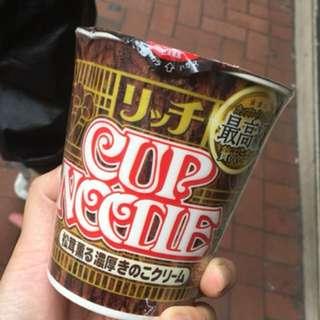 日清松茸杯麵 (現貨)