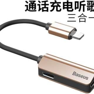 (Baseus series) iPhone 7 to iPhone X 三合一 充電+聽歌