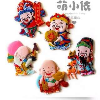 handmade unique FU LU SHOU XI CAI 福禄寿喜财 magnet set