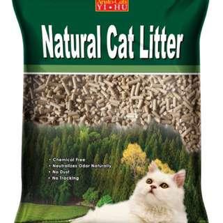 Aristocat Natural Pine Cat Litter