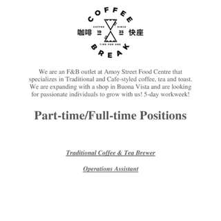 Coffee/Tea Brewer & Operations Assistant