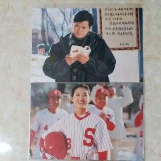 電影《花旗少林》postcard