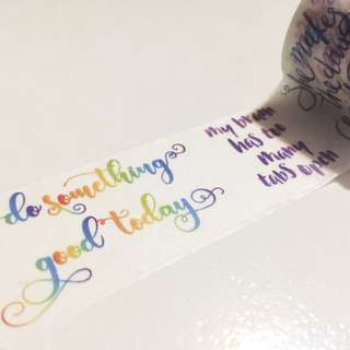 Colorful Motivational quotes Washi Tape (restocked!)