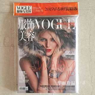 Vogue China Collections Dec 2014 Magazine- Anja Rubik by Patrick Demarchelier