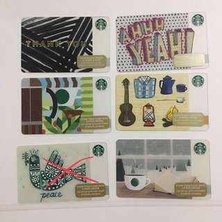 Starbucks Cards | 99 Cards Edition