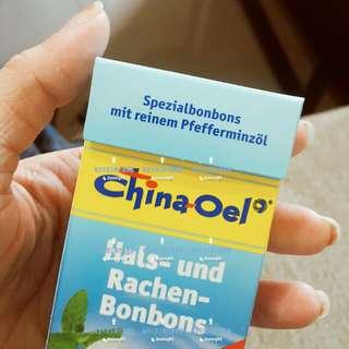 🚚 德國百靈油喉糖