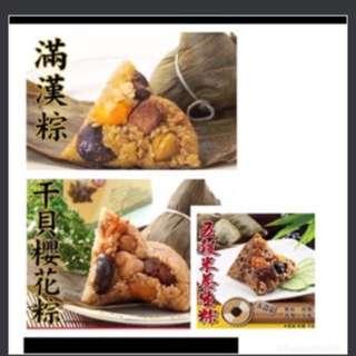 代購10顆新竹料好實在傻瓜肉粽