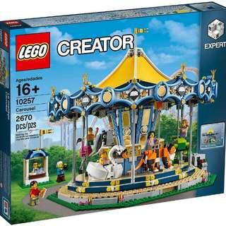 Lego Creator 10257 Carousal 旋轉木馬